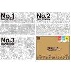 (代引不可)新感覚塗り絵 NuRIEto No.1-3(NU-T1)×2セット