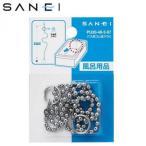 三栄水栓 SANEI バス用ゴム栓クサリ 長さ67cm PU20-48-5-67