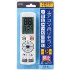 オーム電機 エアコン用リモコン OAR-N12 07-8218 1コ入