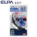 エルパ ELPA  スポーツライト ネック  DOP-SL600 GR  1コ入