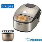 象印 IH炊飯ジャー 5.5合炊き NP-HG10-XA ステンレス 1台