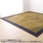純国産 い草花ござカーペット ラグ 『DX組子』 ブラウン 江戸間6畳(約261×352cm) 4131130
