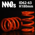 直巻スプリング ID62-ID63 H180mm 6K〜28K MAQS 2本セット 送料無料