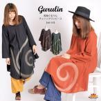 うずまきぐるぐる さらりひらり キューティーワンピース アジアン エスニック ファッション ボヘミアン