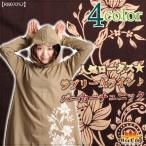 人気ロータス ラブリーAライン パーカーチュニック  アジアン エスニック ファッション ボヘミアン