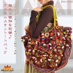 トートバッグ,アフガニスタン,刺繍,鞄,個性的,レア,魅せる繊細な,刺繍,アフガニスタン,トート,バッグ