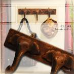 ウォールハンガー コートハンガー 壁掛けフック コート掛け 木製 象 3連 アジアン エスニック