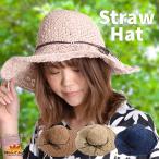 帽子 レディース 麦わら帽子 つば広 ツバ広 ストローハット 麦わら 麦わら帽 リボン UV対策 折りたためる ワイヤー入り ポイント消化