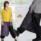 サルエルパンツ スカート付き レイヤード 大きいサイズ メンズ レディース 黒 ウエストゴム ペイズリー アジアン エスニック