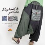 サルエルパンツ メンズ レディース 大きいサイズ ダンス ヨガ アラジンパンツ 柄 エスニック アジアン ファッション メール便送料無料