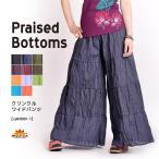 ガウチョパンツ フレアパンツ スカーチョ スカンツ 大きいサイズ レディース ワイドパンツ メンズ ロング パンツ ポケット付き