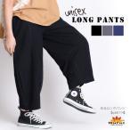 カーゴパンツ メンズ レディース ロング丈 ロングパンツ ゆったり ダンス 無地 アジアン エスニック ファッション