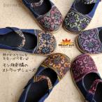 ストラップシューズ メリージェーン パンプス 靴 レディース 3サイズ モン族 刺繍 コットン ヘンプ エスニック アジアン