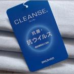 marble*50cm【ダブルガーゼ 生地】クレンゼ*抗ウイルス*抗菌*無地*ice bluegray*K3