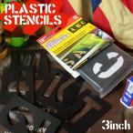 ステンシルプレート 3インチ HANSON社 プラスチック製
