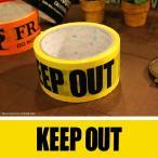 パッキングテープ 梱包用テープ KEPP OUT(立入禁止) イエロー // DIY
