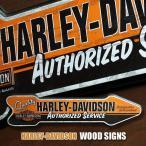ショッピングハーレーダビッドソン HARLEY-DAVIDSON ハーレーダビッドソン ウッド製パブサイン 看板 アロー 矢印型