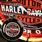 ショッピングハーレーダビッドソン HARLEY-DAVIDSONハーレーダビッドソン オイル缶デザイン ネオンクロック 掛け時計