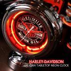 ショッピングハーレーダビッドソン HARLEY-DAVIDSON ハーレーダビッドソン OIL CAN テーブルネオン クロック 卓上時計
