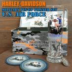 ショッピングハーレーダビッドソン ハーレーダビッドソン HARLEY-DAVIDSON ミリタリーピルスナーセット U.S. AIR FORCE