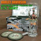 ショッピングハーレー ハーレーダビッドソン HARLEY-DAVIDSON ミリタリーピルスナーセット U.S. ARMY