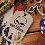 A4 HARLEY-DAVIDSON オフィシャル・キーホルダー #018 // ハーレーダビッドソン / Dog Tag Skull Bottle Cap Opener / HDKBO181 / ネコポス可