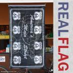 リアル・フラッグ 旗 ポリエステル製 ROUTE 66 ルート66 8州標識 [ アメリカン雑貨 ガレージ インテリア メール便対応 ]
