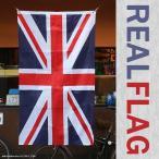 リアル・フラッグ 旗 ポリエステル製 ユニオンジャック イギリス国旗 [ ガレージ インテリア メール便対応 ]