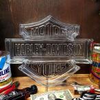 ショッピングハーレーダビッドソン ハーレーダビッドソン B&S スナック ディッシュ セット [ HDL-18533 HARLEY DAVIDSON]