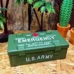 ミリタリー エマージェンシー ケース #002 ARMY // 救急箱 アメリカン雑貨