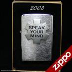 Zippo(ジッポー)ライター Marlboro(マルボロ)2003年 スイス限定品 SPEAK YOUR MIND ブラッシュ・クローム // アメリカン雑貨 / 喫煙具 / ジッポ