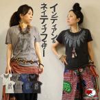 エスニック Tシャツ 半袖 ファッション アジアン レディース メンズ ユニセックス インディアン ネイティブ フェザー 羽根 ゆったり 30代 40代 50代(2)