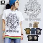 エスニック Tシャツ ガネーシャ 神様 ロータス カットソー トップス 半袖 ファッション アジアン メンズ レディース 男女兼用 ユニセックス  30代 40代 50代(2)