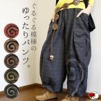エスニック アラジン パンツ サルエル ファッション アジアン サークル レディース  ダンス 衣装 30代 40代 50代(3)