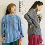 エスニック ストライプ コットン 長袖 スタンドカラー シャツ ゆったり 大きいサイズ 大きめ アジアン 30代 40代 50代(2)