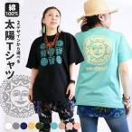 エスニック 半袖 太陽 Tシャツ アジアン タイ 仏足 ファッション レディース メンズ ユニセックス オリジナルデザイン シルクスクリーン 30代 40代 50代(2)