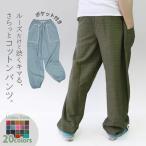 エスニック アラジン パンツ ゆったり レディース メンズ ユニセックス 男女兼用 大きめ アジアン ファッション ストライプ ボーダー 大きい 30代 40代 50代(2)