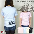 エスニック Tシャツ トップス 半袖 パンダ アニマル ファッション アジアン メンズ レディース 30代 40代 50代(2)