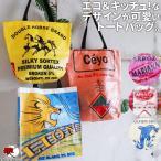 エスニック トートバッグ リサイクル 再利用 総柄 飼料袋 エコバッグ カジュアル ベトナム レトロ キッズ 30代 40代 50代(2)