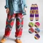 エスニック アラジンパンツ サルエルパンツ パンツ アフリカン アフリカ ファッション アジアン ボヘミアン メキシコ メキシカン 衣装 ダシキ 30代 40代 50代(2)