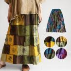 エスニック チベット 模様 パッチワーク ロング スカート レイヤード オリエンタル パッチワーク 30代 40代 50代