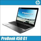 ショッピング中古 中古ノートパソコン Windows10-Pro | HP ProBook 450 G1 中古パソコン | Celeron(2.00GHz)搭載 メモリ8GB HDD320GB DVDスーパーマルチ WPSオフィス付き
