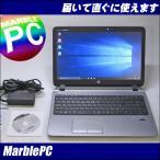 ショッピング中古 中古ノートパソコン Windows 10 HP ProBooK 450 G2 Corei5-4210U 1.70GHz HDD:500GB 10キー付フルキーボード DVDマルチ 送料無料