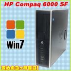 ショッピング中古 中古デスクトップパソコン Windows7|HP Compaq 6000 Elite|Celeron 2.5GHz|DVDマルチ|KingSoft Office 付き◎