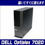 ショッピング中古 中古デスクトップパソコン Windows 7 DELL Optiplex7020Sff Core i5-4590 3.30GHz メモリ:8GB HDD:500GB DVDマルチ 送料無料
