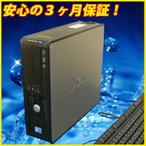 ショッピング中古 中古ディスクトップパソコン Windows7 DELL OptiPlex780または380シリーズ Core2Duo メモリー4GB HDD:500GB Windows7-Pro◎