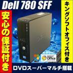 ショッピング中古 中古デスクトップパソコン Windows7-Pro搭載 | DELL Optiplex 780 SFF  | コア2:3.33GHz メモリ:4GB HDD:320GB DVDマルチ KingSoft Office【送料無料】◎