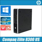 ショッピング中古 中古デスクトップパソコン Windows10 HP Compaq Elite 8300 US Core i5-3470S 2.9GHz 新品SSD:120GB搭載 DVDスーパーマルチ 送料無料
