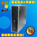ショッピング中古 中古デスクトップパソコン Windows7| HP Compaq 8300 Elite  | コア i5:3.40GHz メモリ:8GB HDD:320GB DVDマルチ WPS Office【送料無料】◎