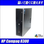 ショッピング中古 中古デスクトップパソコン Windows7| HP Compaq 8300 Elite  | コア i5:3.40GHz メモリ:16GB HDD:1000GB DVDマルチ KingSoft Office 送料無料